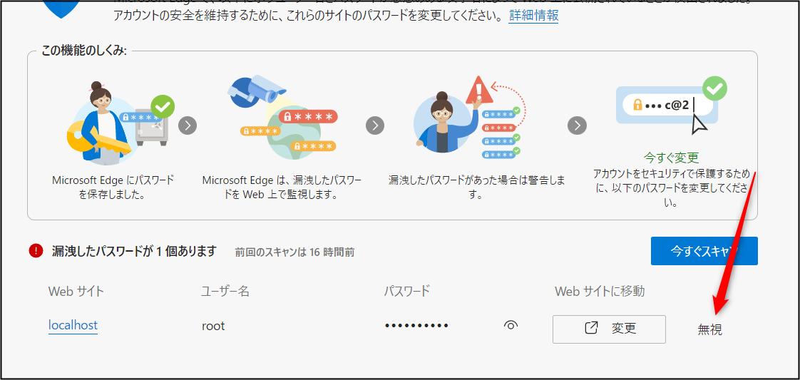 f:id:apicode:20210906143045p:plain