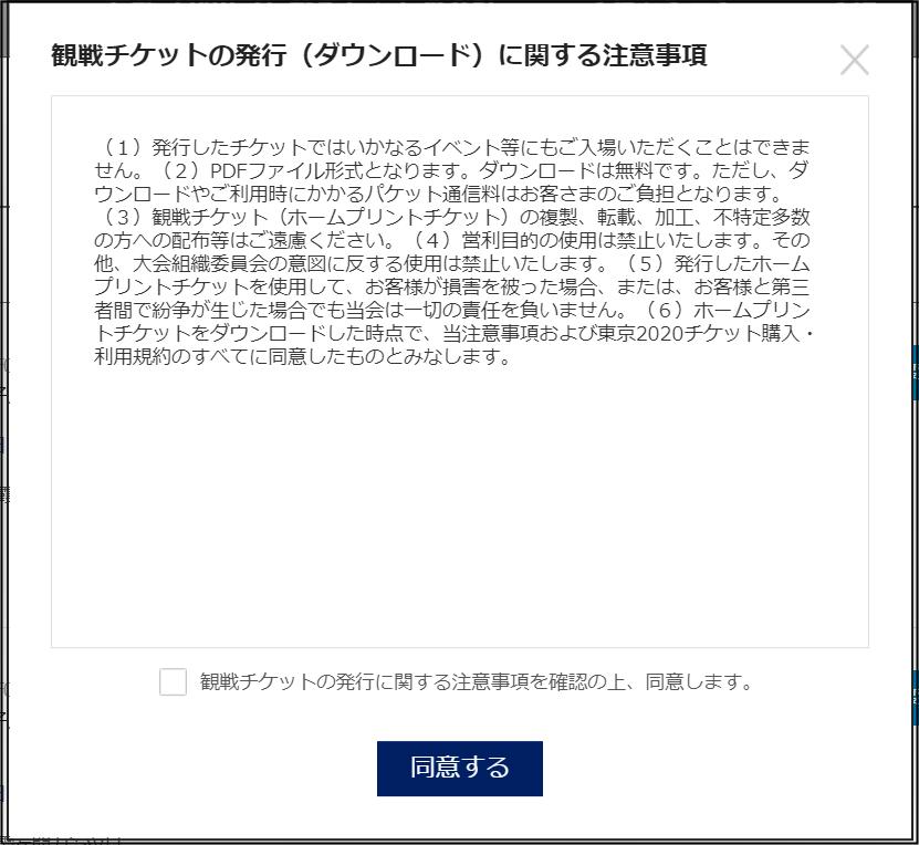 f:id:apicode:20210908084253p:plain