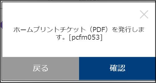 f:id:apicode:20210908084256p:plain