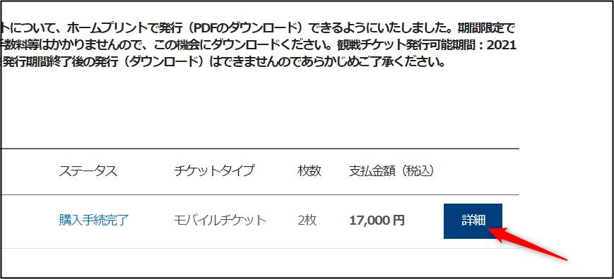 f:id:apicode:20210908084631p:plain