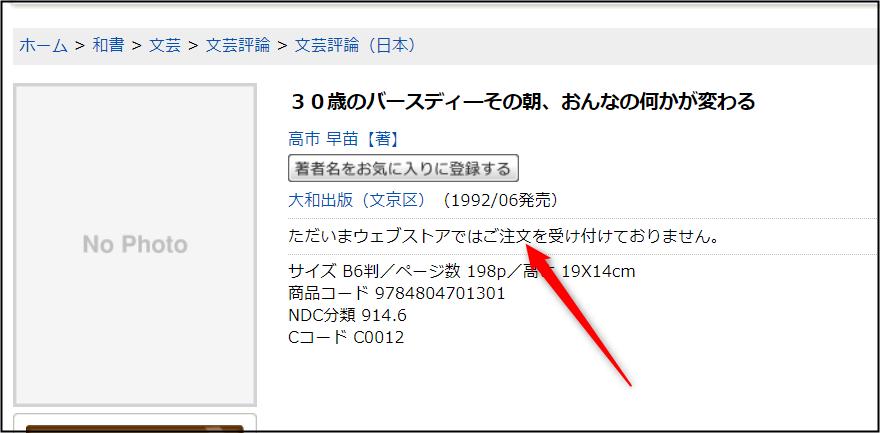 f:id:apicode:20210908192319p:plain