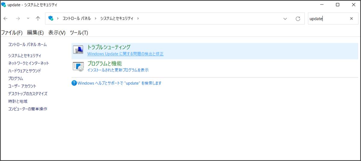 f:id:apicode:20210909124544p:plain