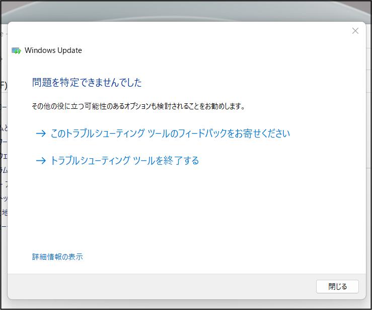 f:id:apicode:20210909124550p:plain