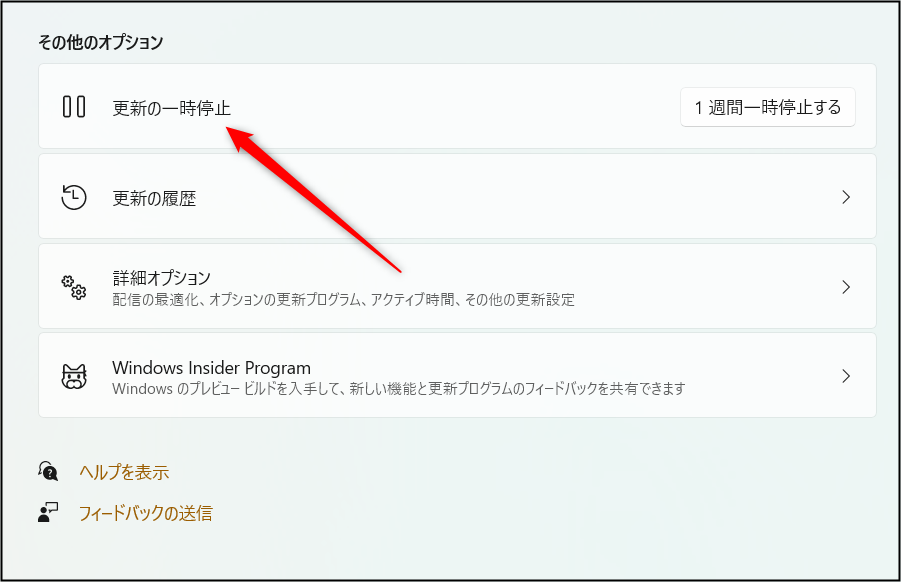 f:id:apicode:20210909131605p:plain