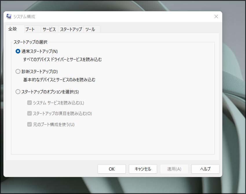 f:id:apicode:20210909171109p:plain