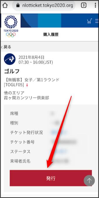 f:id:apicode:20210910101500p:plain