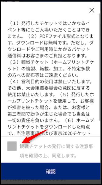 f:id:apicode:20210910101602p:plain