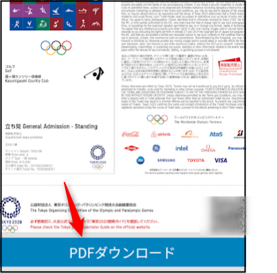f:id:apicode:20210910101736p:plain