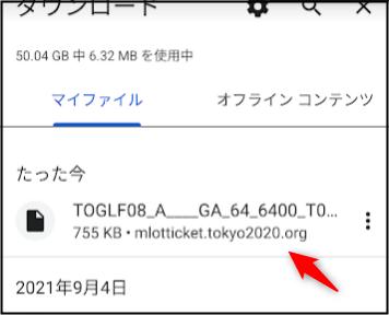 f:id:apicode:20210910101922p:plain