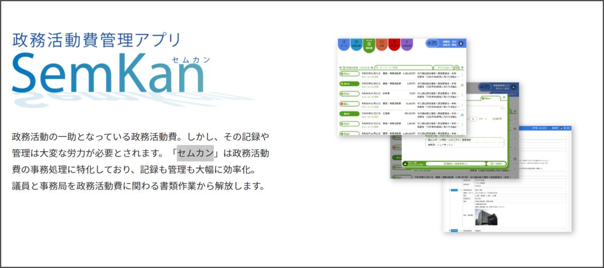 f:id:apicode:20210910223405p:plain