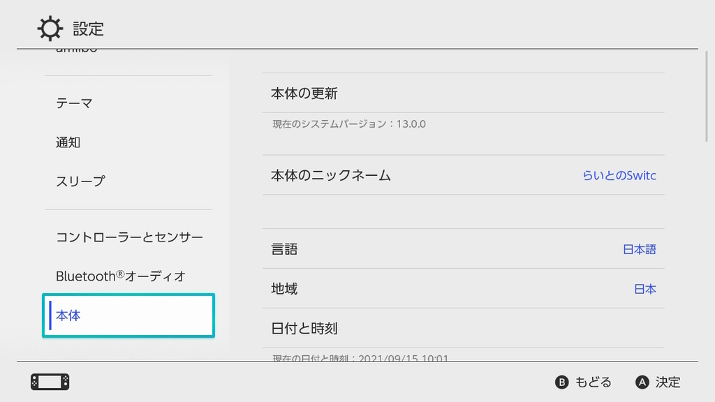 f:id:apicode:20210915100619j:plain