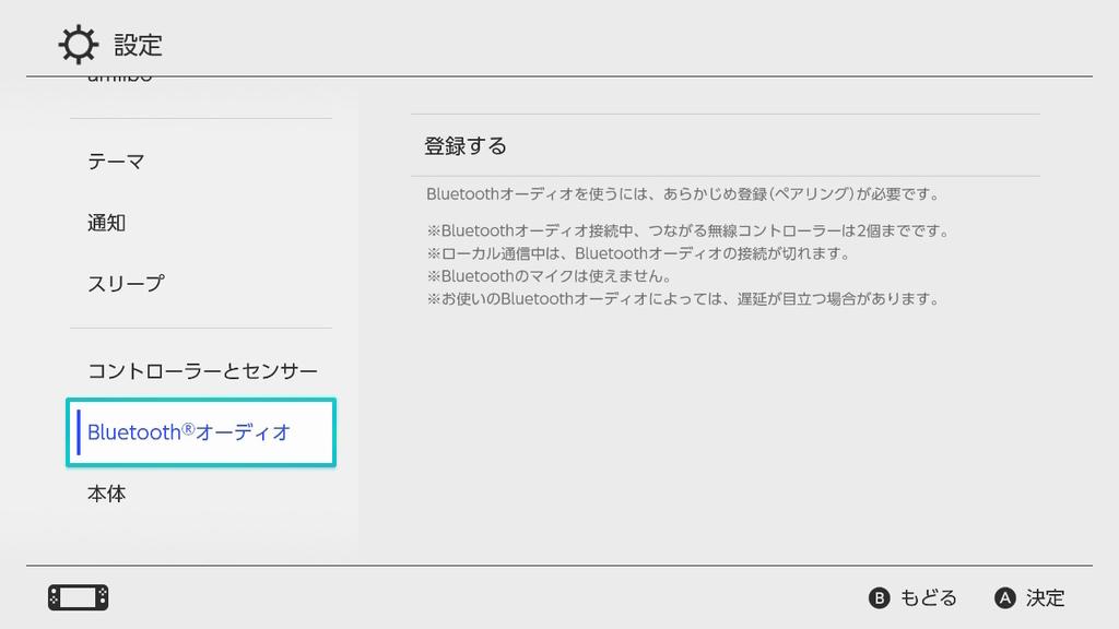 f:id:apicode:20210915100623j:plain