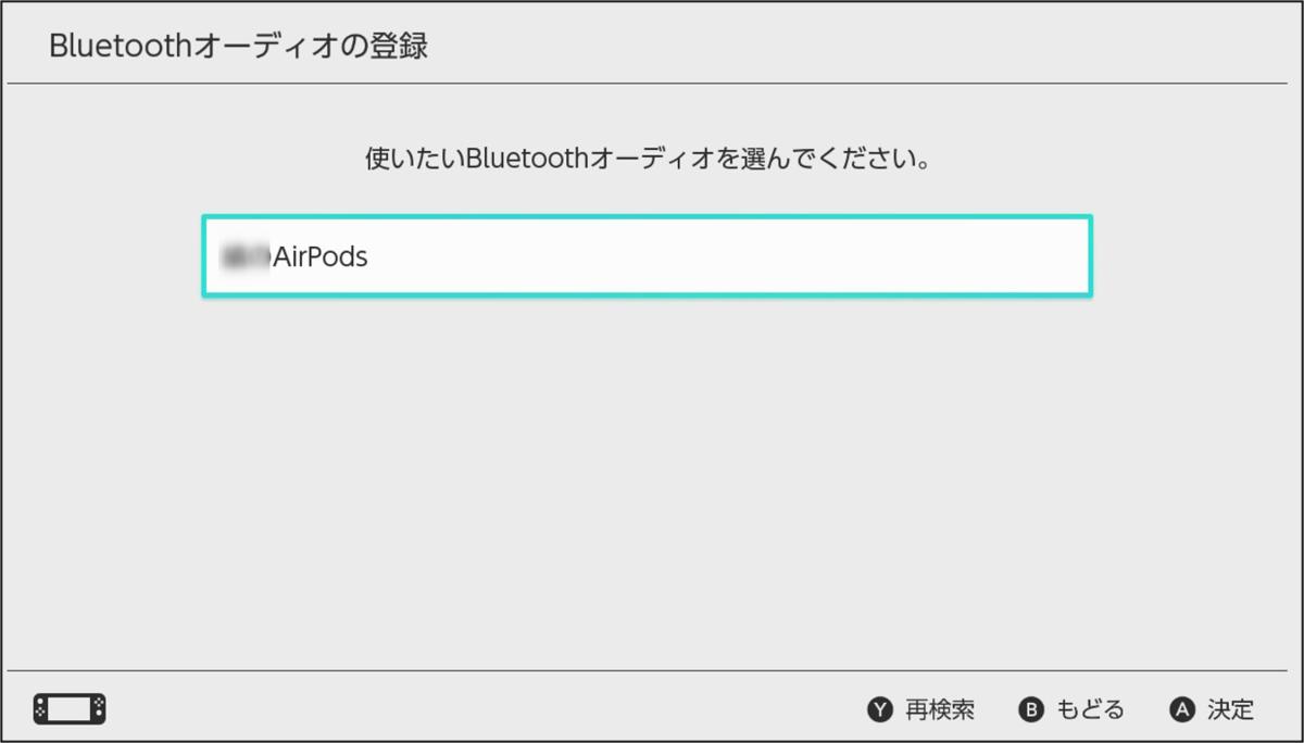 f:id:apicode:20210915104503p:plain