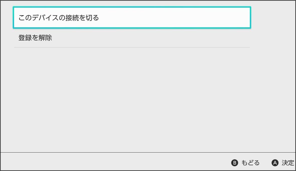 f:id:apicode:20210915104537p:plain