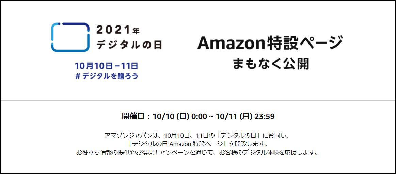 f:id:apicode:20210916182158p:plain