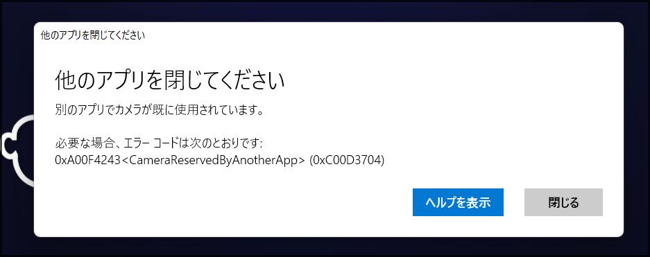 f:id:apicode:20210919093434p:plain