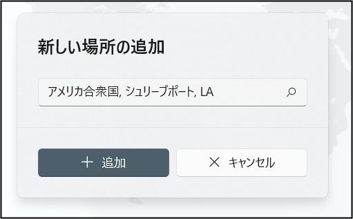 f:id:apicode:20210922091737p:plain