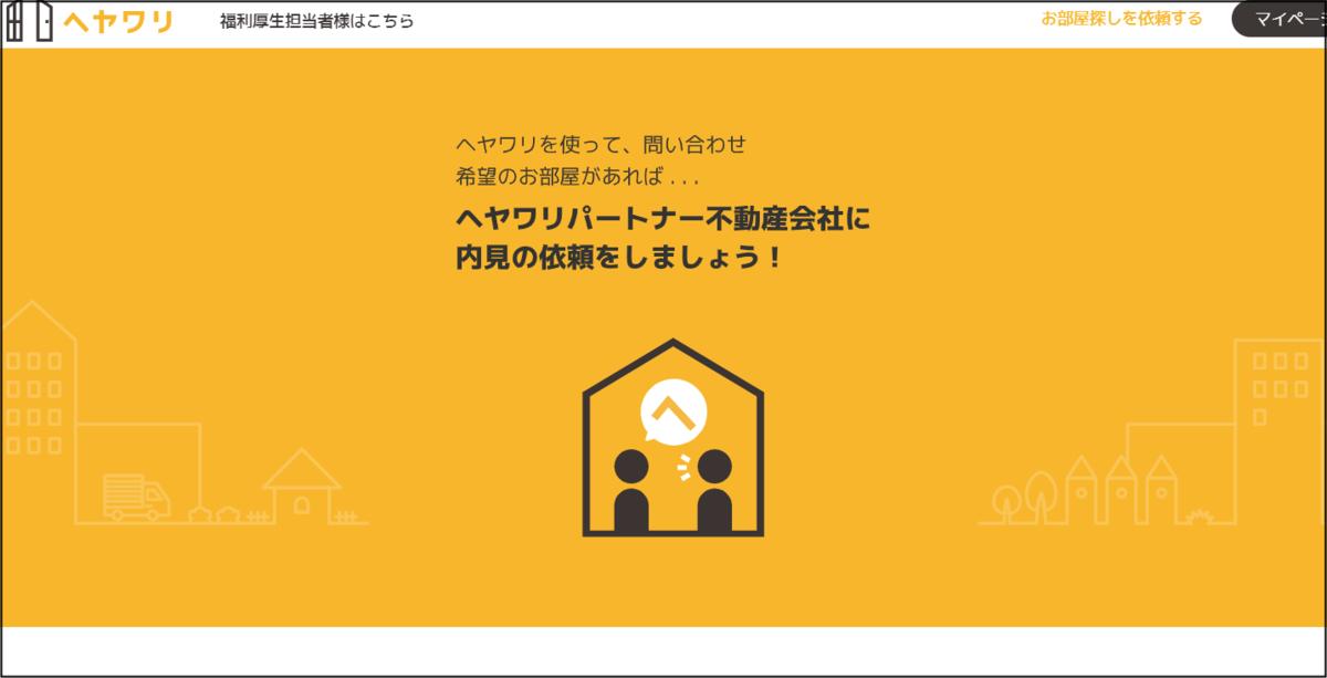 f:id:apicode:20210924085719p:plain