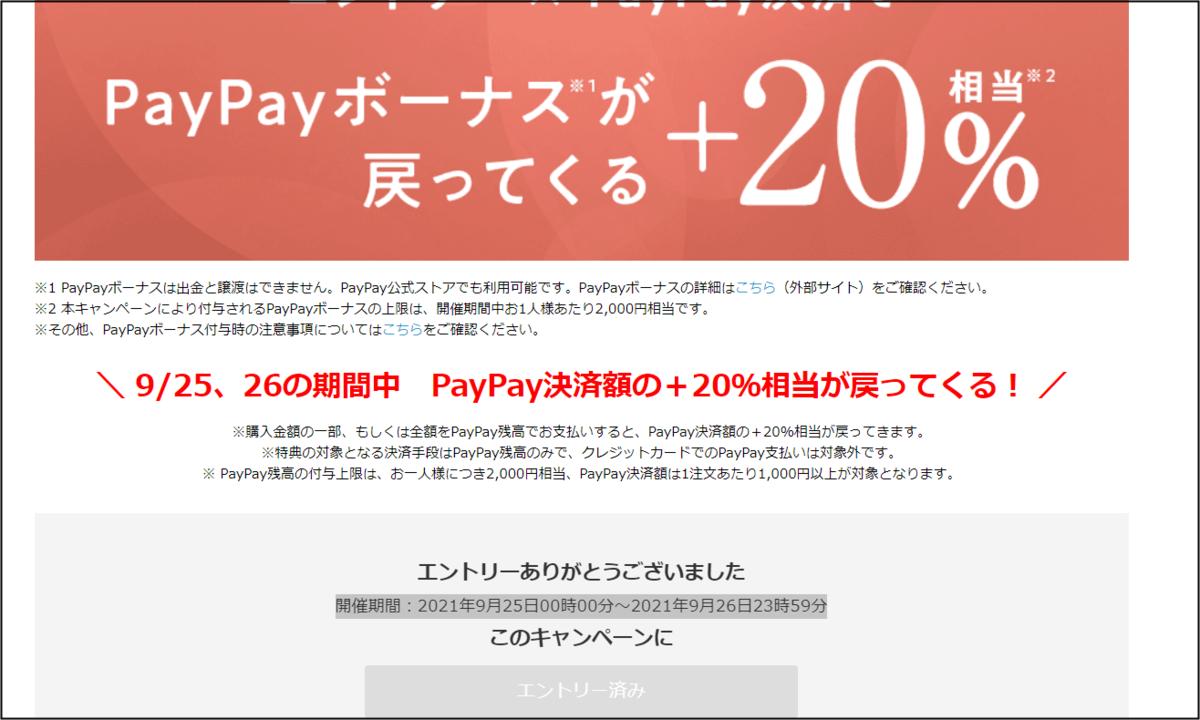 f:id:apicode:20210924222418p:plain
