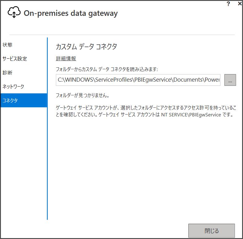 f:id:apicode:20210926122905p:plain