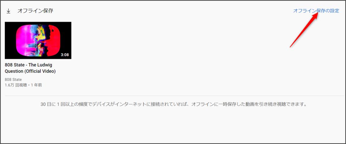 f:id:apicode:20210928100607p:plain