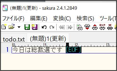 f:id:apicode:20210929090825p:plain