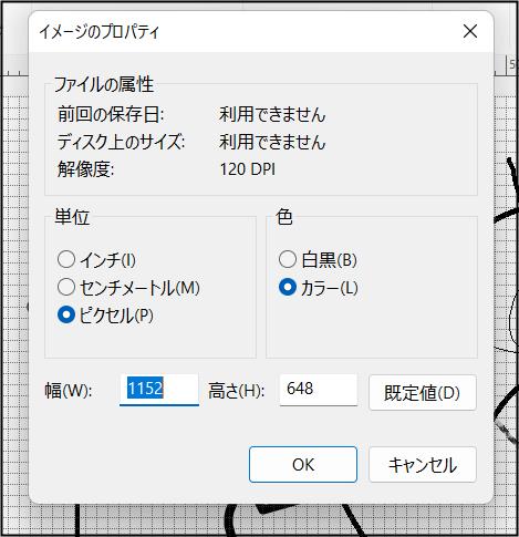 f:id:apicode:20210930223453p:plain