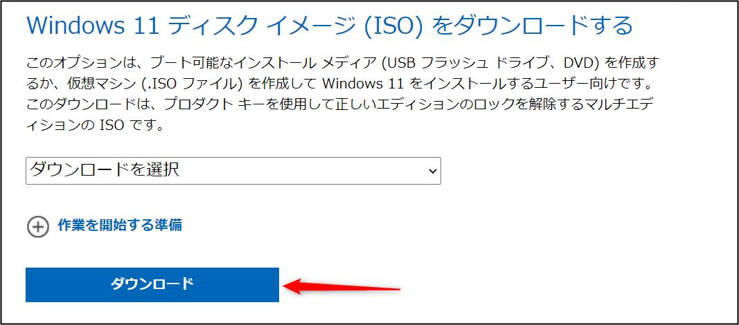f:id:apicode:20211005091018p:plain