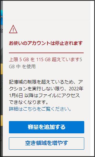 f:id:apicode:20211005160123p:plain
