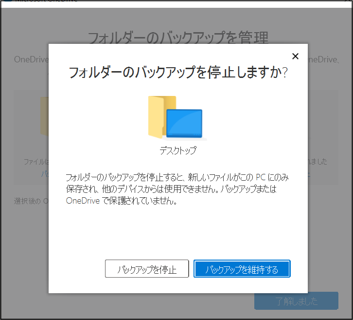 f:id:apicode:20211005230914p:plain