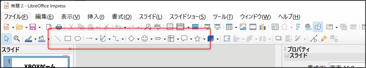 f:id:apicode:20211008095856p:plain