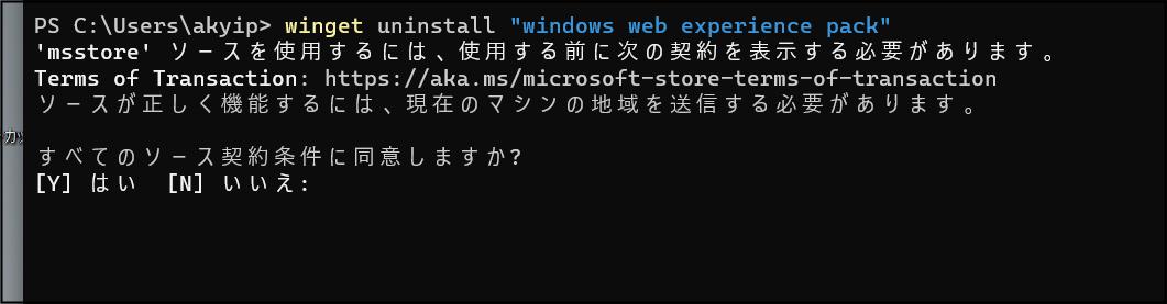 f:id:apicode:20211008223338p:plain