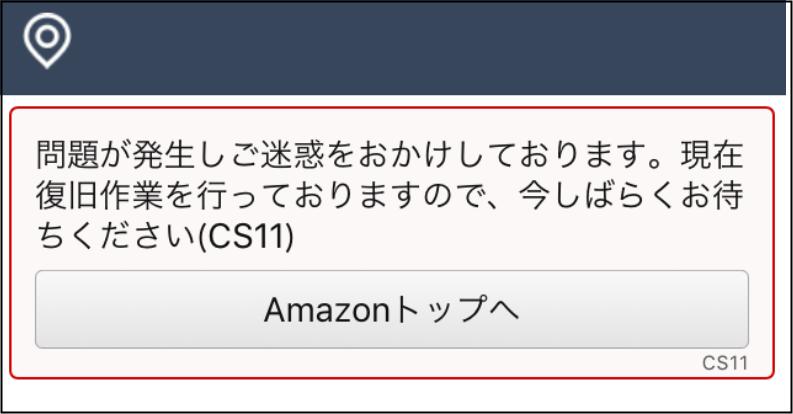 f:id:apicode:20211011224547p:plain