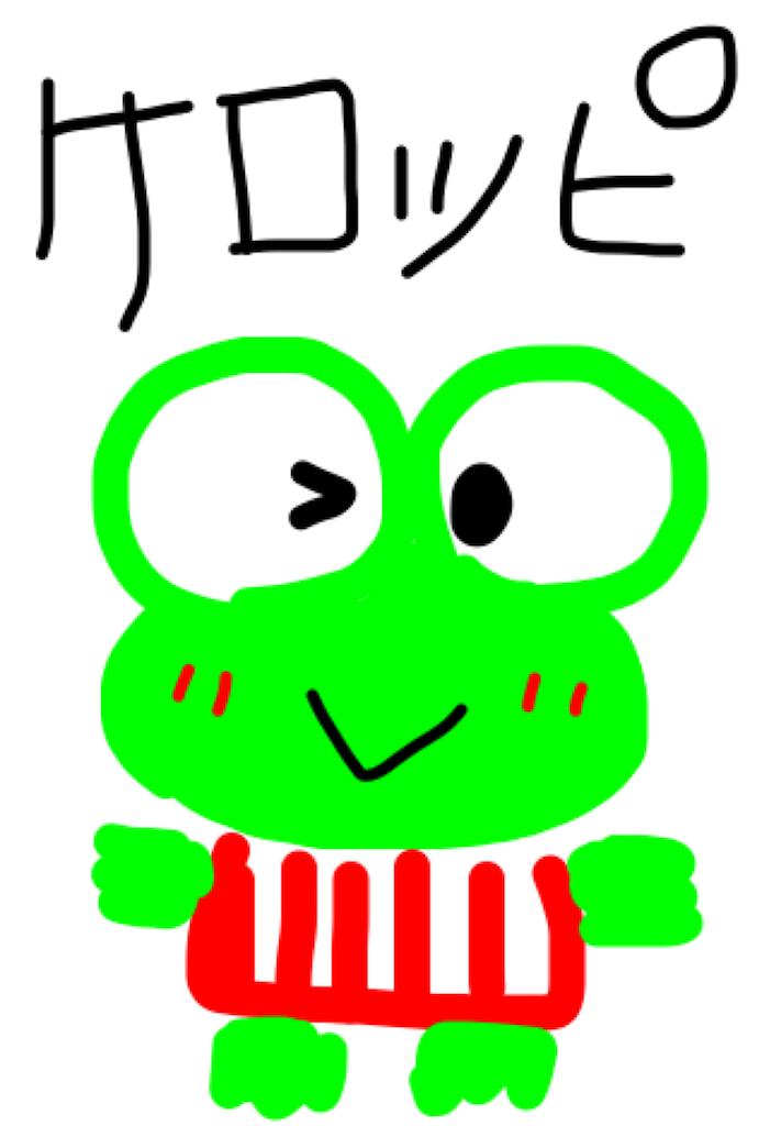 f:id:apiyama-apisuke:20180526143254p:image