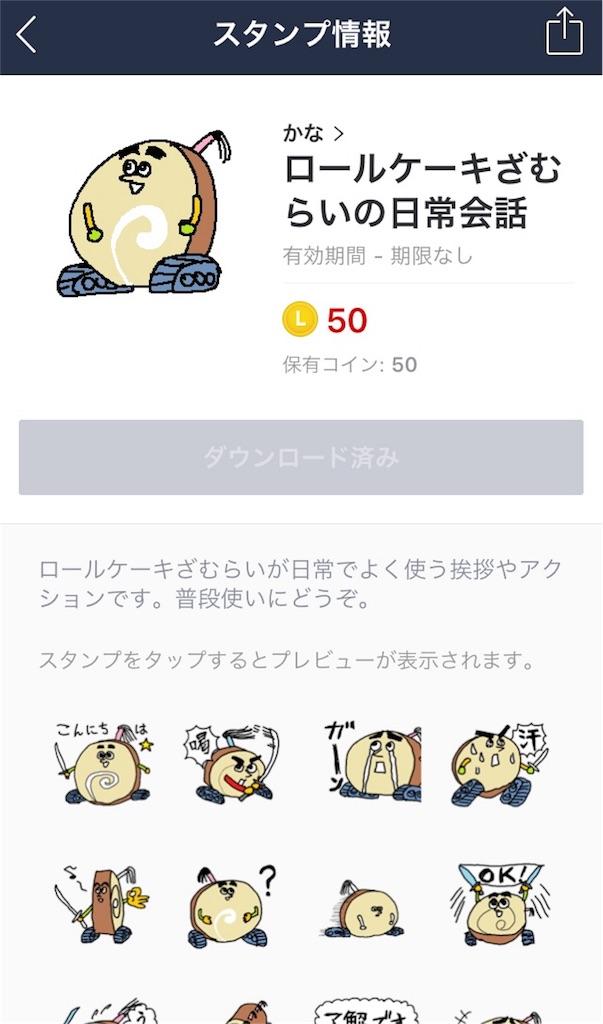 f:id:apiyama-apisuke:20180528145606j:image