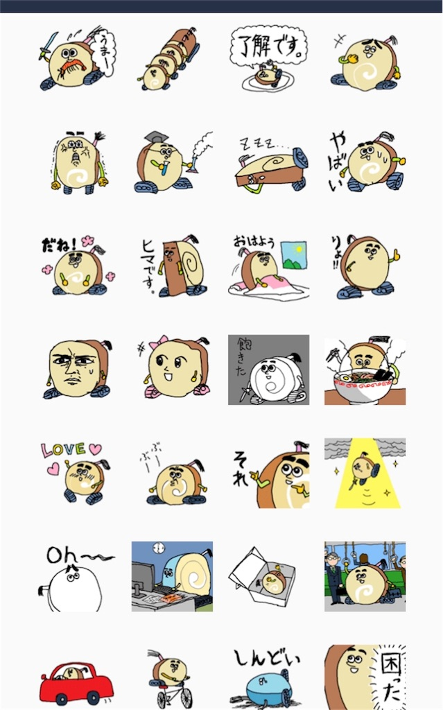 f:id:apiyama-apisuke:20180528154703j:image