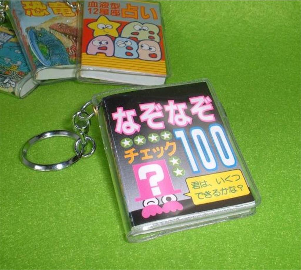 f:id:apiyama-apisuke:20180605182448j:image