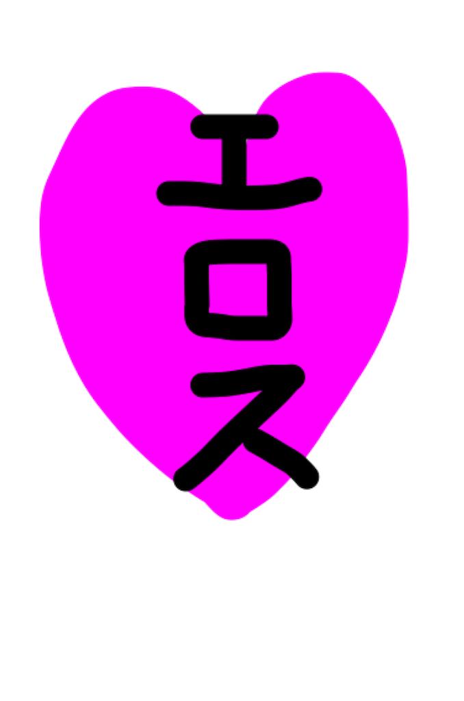 f:id:apiyama-apisuke:20180709113752p:image