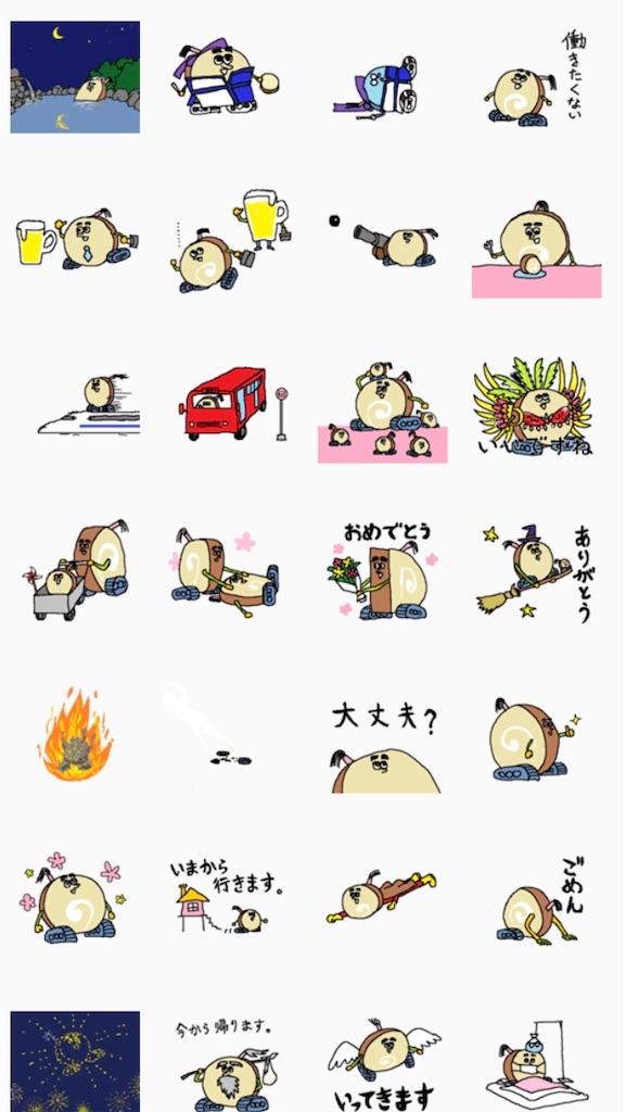 f:id:apiyama-apisuke:20181207224134j:image