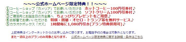 f:id:apokaru:20160709091618j:plain
