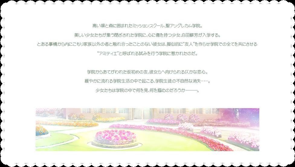 f:id:apollox:20161214201922p:plain