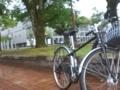 [美々津][自転車]