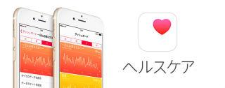 f:id:app-value:20170809100256j:plain