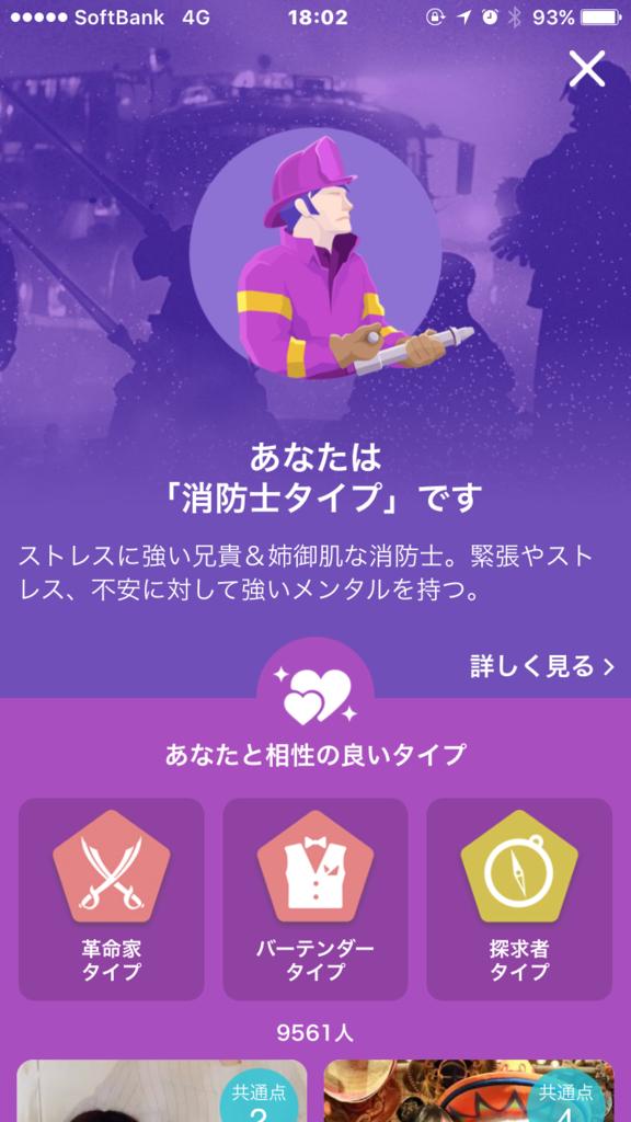 f:id:app-value:20170815102438p:plain