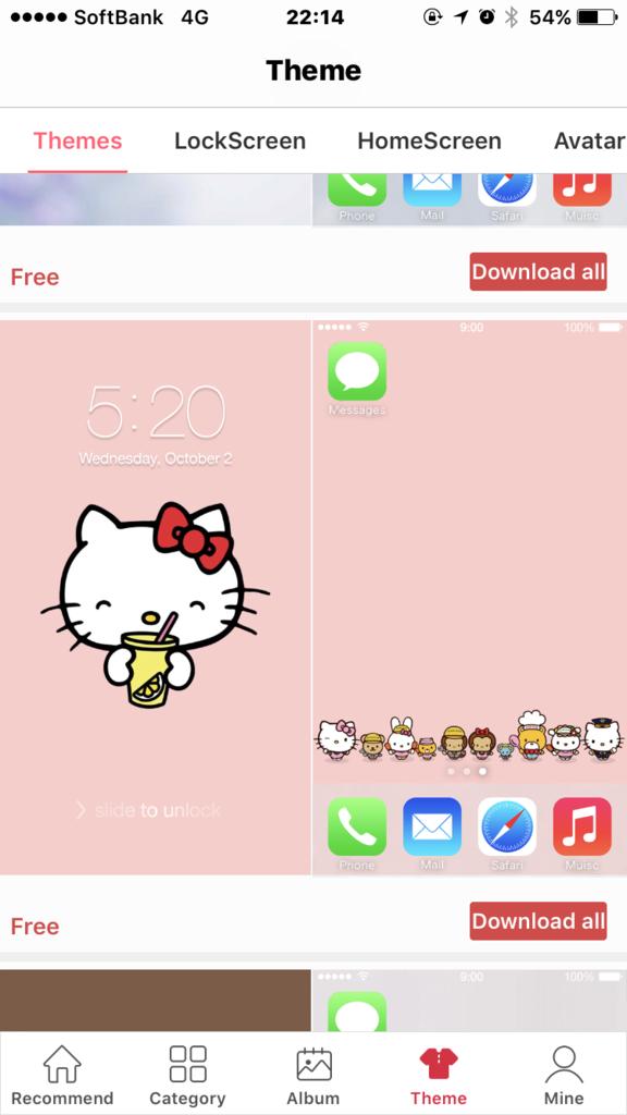 f:id:app-value:20170818194200p:plain