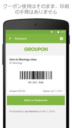 f:id:app-value:20170820153545j:plain
