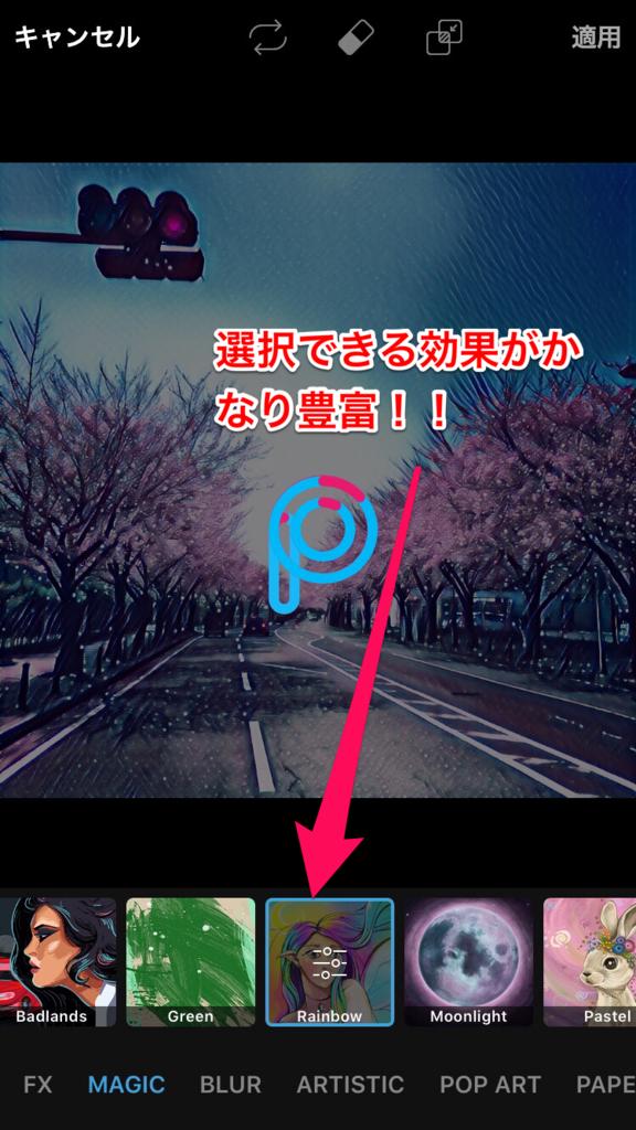 f:id:app-value:20170823233100p:plain