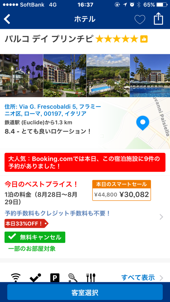 f:id:app-value:20170825170858p:plain