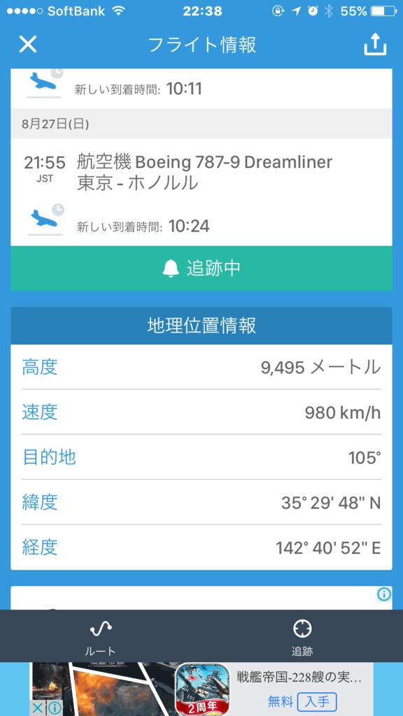 f:id:app-value:20170828232718p:plain