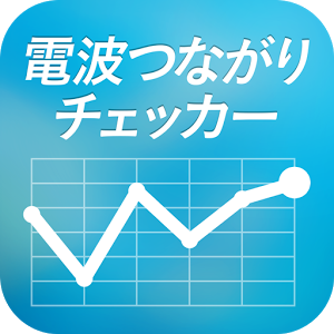 f:id:app-value:20170829085210p:plain